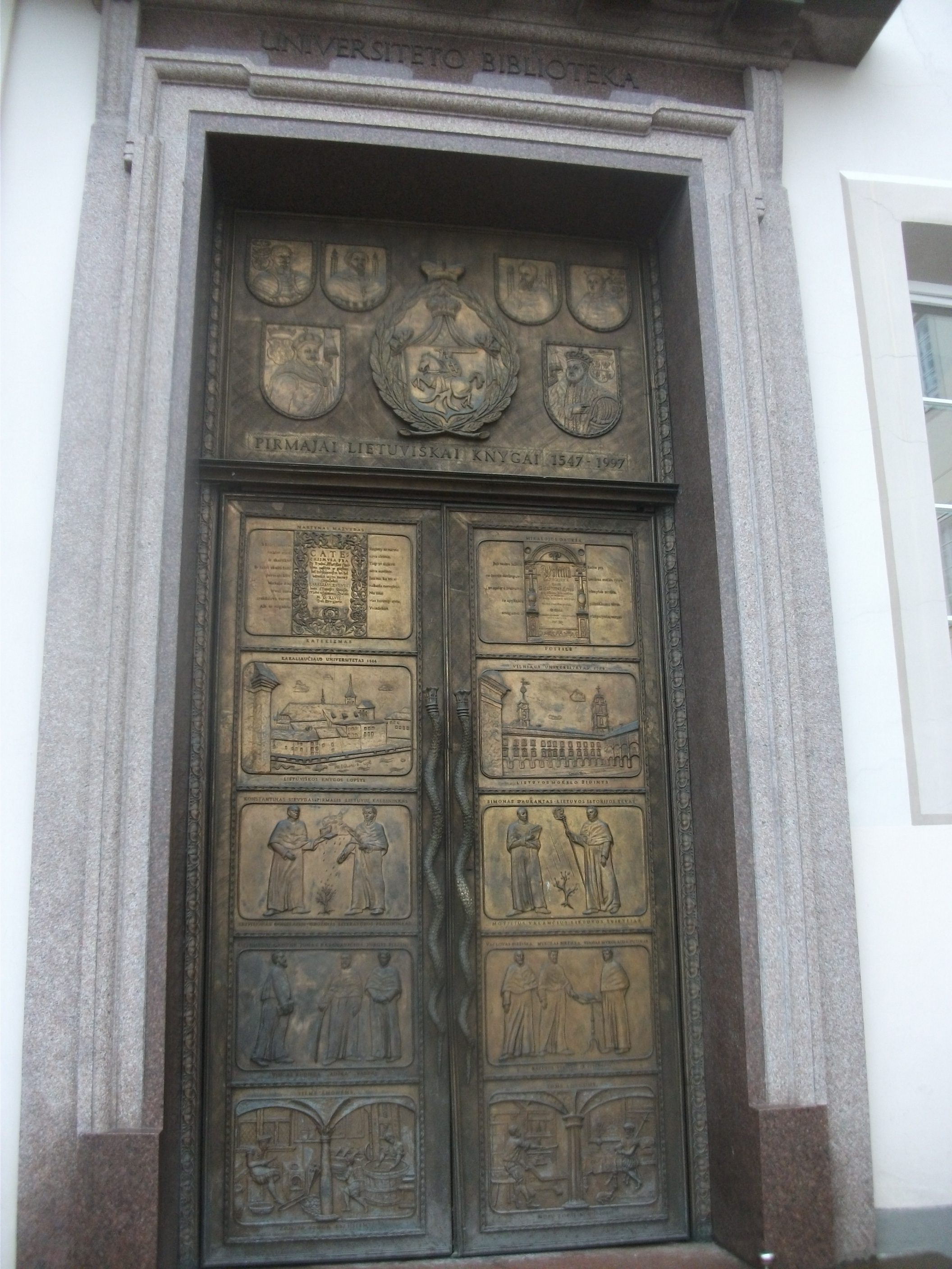 Vilnius University: The Central Library door