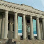 National Martynas Mažvydas Library